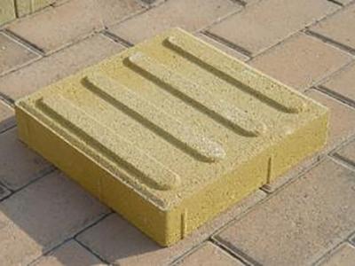 盲道砖供应商
