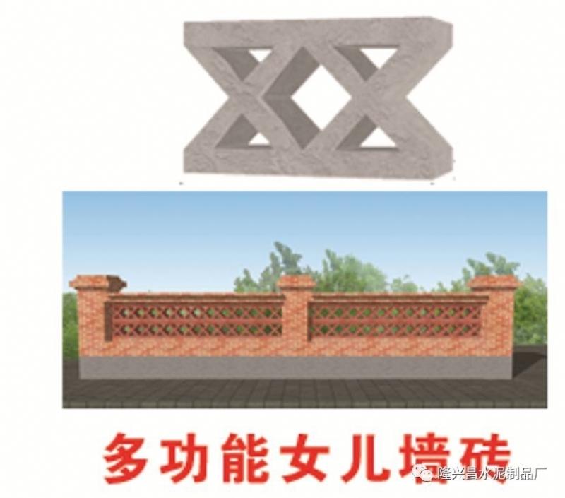 水泥制品蒙古包花砖