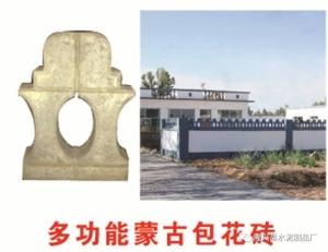 内蒙古水泥制品中国结花砖
